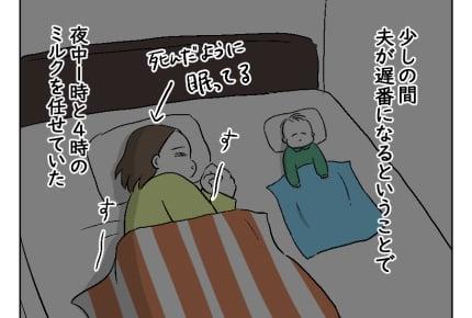 【どすこいママ育児13・14話】ショッキング!寿命が縮まった一瞬 #4コマ母道場