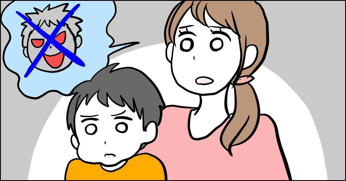 子どもに「あの子を無視しなさい」と言う親をどう思う?画像2