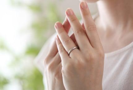 結婚指輪、いつもつける派?つけたり外したりする派?つけない理由を教えて!