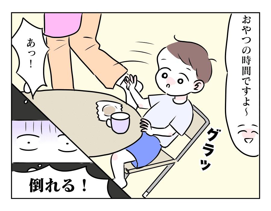 16話 ノールック02