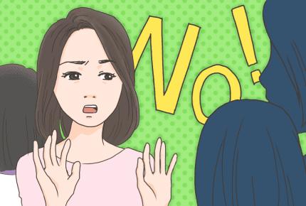 <理不尽な義姉>【後編】発達障害を抱える姪の面倒を見るために「受験を諦めろ」。義姉の相談を受け入れるべき?
