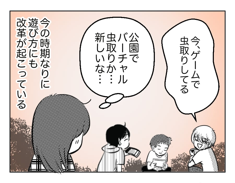 62話4コマ (1)