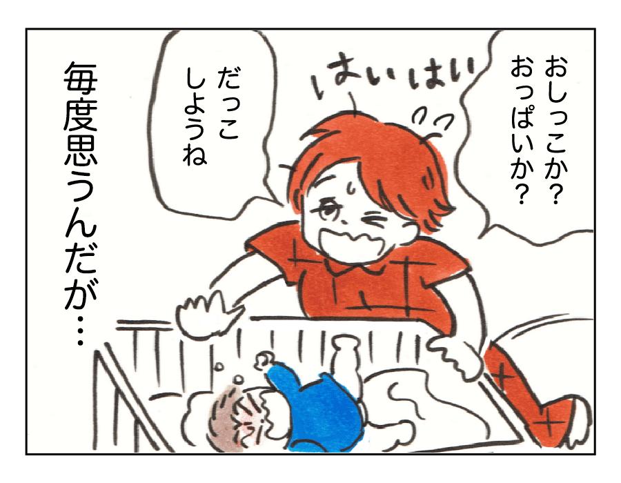 赤ちゃん七不思議2