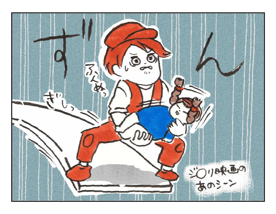 赤ちゃん七不思議3