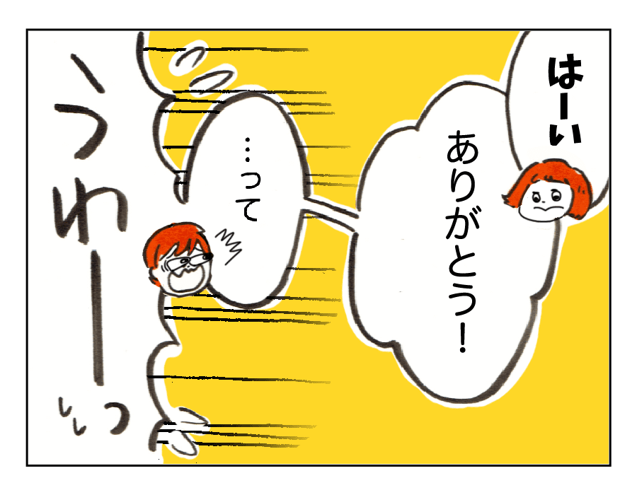 うんち事件2