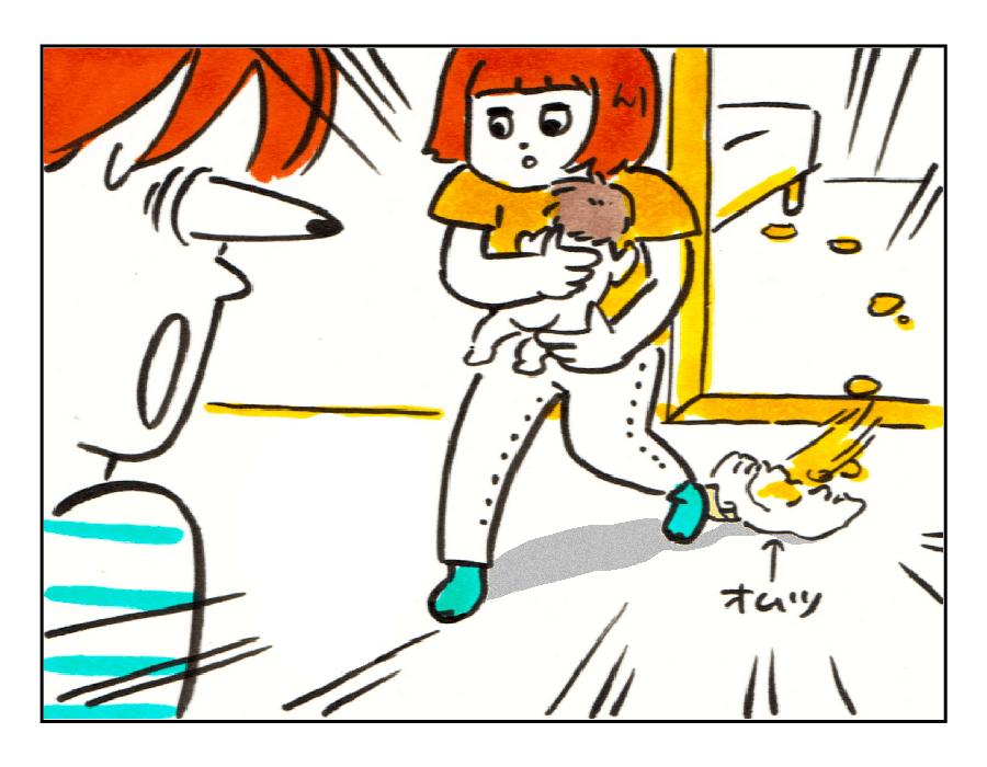 うんち事件3