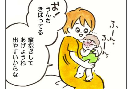 【わんぱく娘おもちさん95話】母としての能力開花中 #4コマ母道場