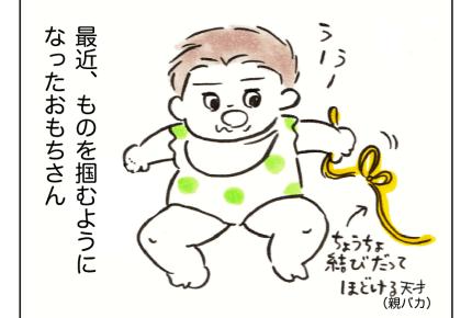 【わんぱく娘おもちさん98話】赤ちゃんがギュッと掴んでいるそれは…? #4コマ母道場