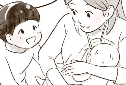 【後編】昼寝中の赤ちゃんをわざわざ起こすのはやめて……!構いたがる上の子にどうしたら理解してもらえる?