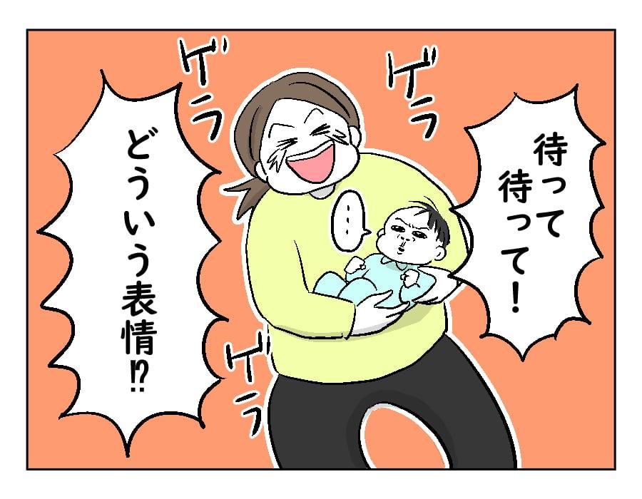 89いきなり変顔-4