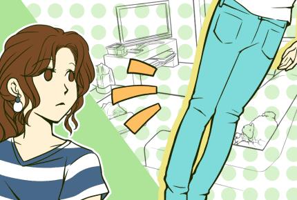 家でデニムを履いている?窮屈だから履かない、帰宅したら着替えるなどママたちの考えとは