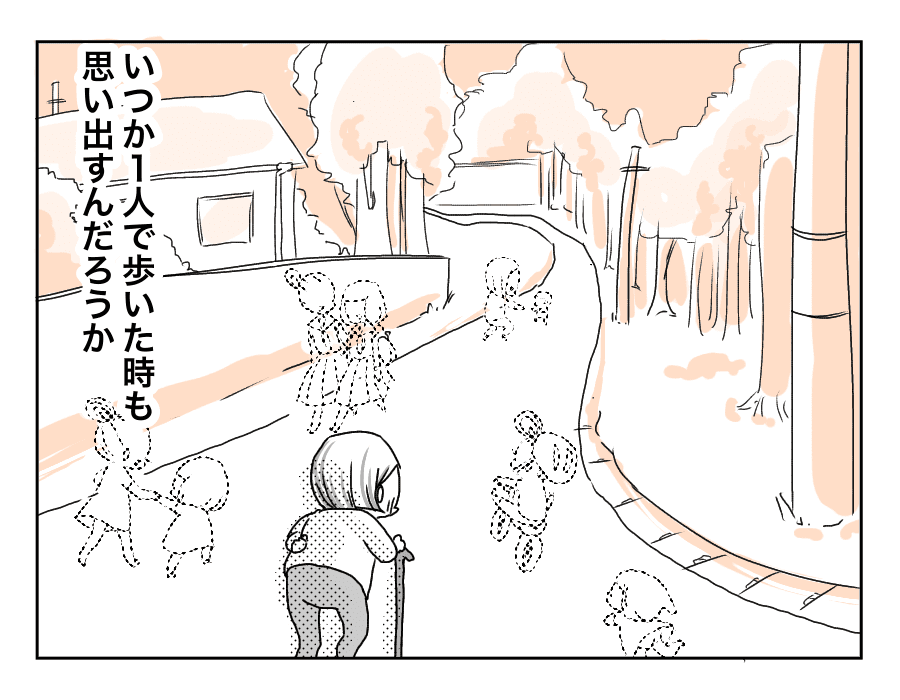 26話キツイ坂道-4