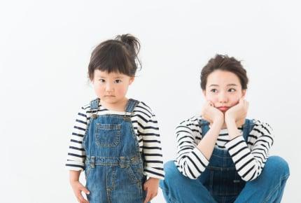 子どものイヤイヤはいつまで続く?3歳の反抗期に効果的な声がけとは?