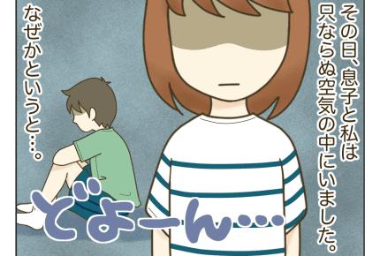 【中学生男子の成長】定期テストの結果に一喜一憂。次にさらなる期待を #4コマ母道場