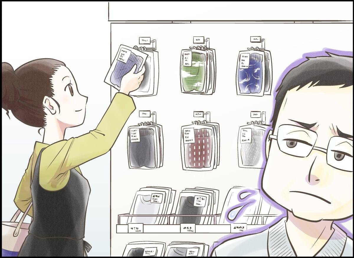 「男性下着売り場に女性が堂々と来るな」と言う男性に女性たちが猛反発!01