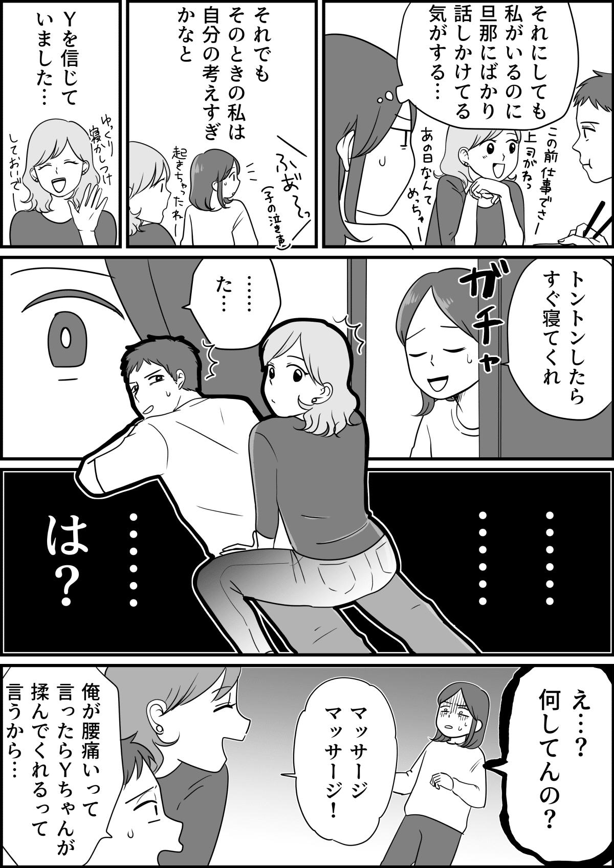 コミック_020
