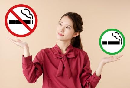 禁煙を成功させる方法を教えて!すがすがしくタバコを辞めたママたちからの工夫とアドバイス