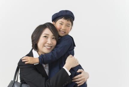子どもが幼稚園に通うようになったら働く?働かない?