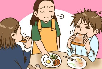【後編】朝ご飯に文句ばかりの反抗期の子ども2人。もう何もしないで放っておいていいかな?