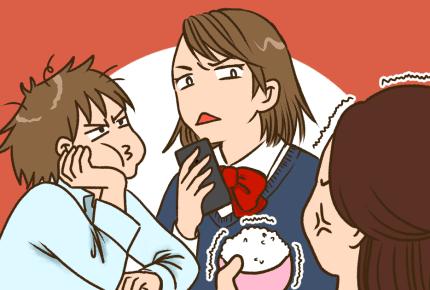 【前編】朝ご飯に文句ばかりの反抗期の子ども2人。もう何もしないで放っておいていいかな?