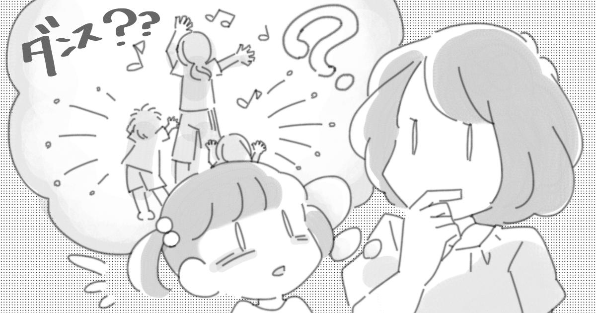 011_教育・習い事_Ponko