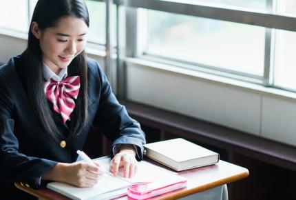 中学生の息子が高い文房具ばかりを買いたがる。みんななら文房具にいくらくらい払える?