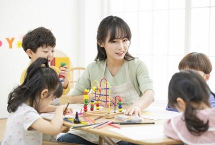 子どもの幼稚園選び!見つけた理想の幼稚園には不安要素も……みんなならどう決める?