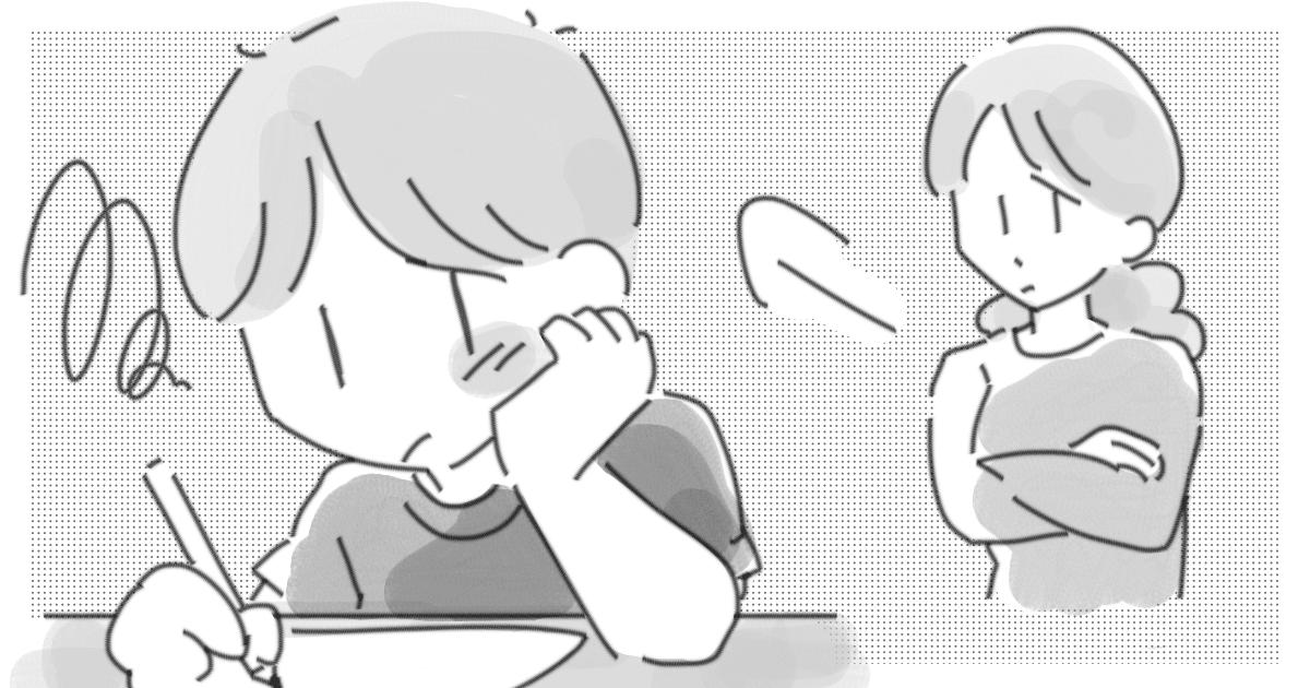010_教育・習い事_Ponko