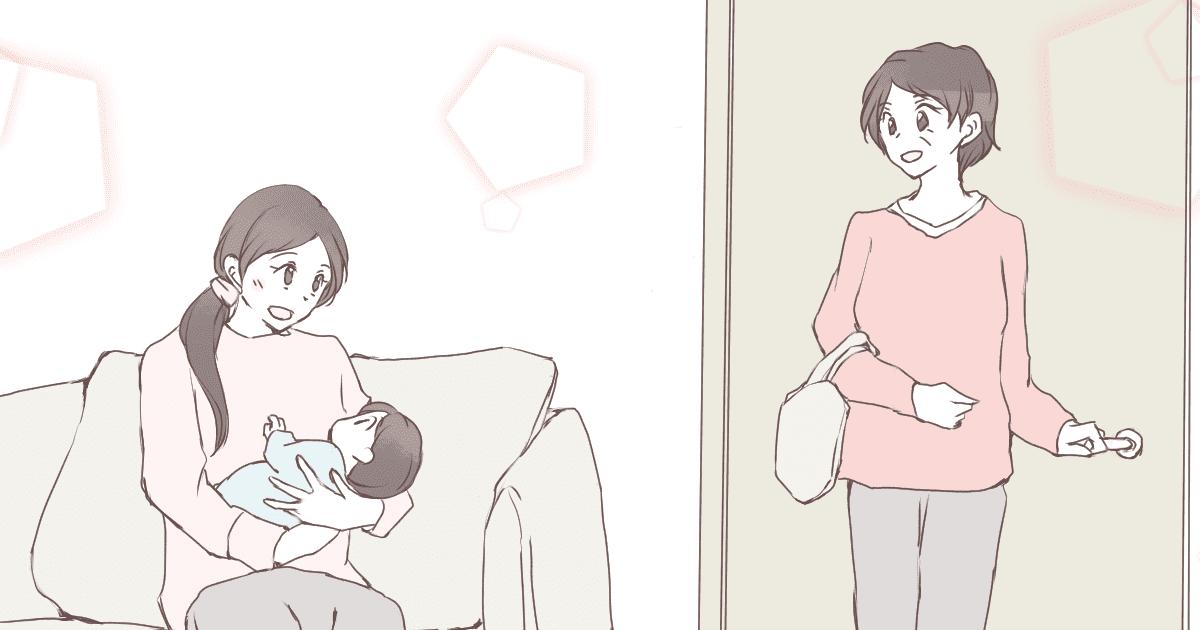 完全同居のわが家への里帰りを希望する義妹。義母から里帰りを打診された同居ママの気持ちとは?2