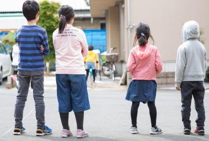 わが子がいじめられない方法から考える、子ども同士のトラブル回避のコツは?