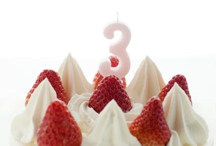子どもの誕生日にカットケーキを用意する母親は、最低ですか?
