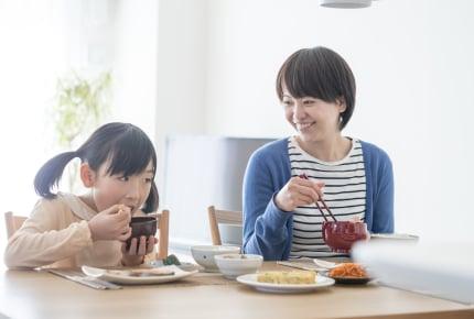 「朝ご飯マズい」娘から言われ、頭にきたから捨てちゃった!ママと娘さんが気持ちよく過ごす方法は?
