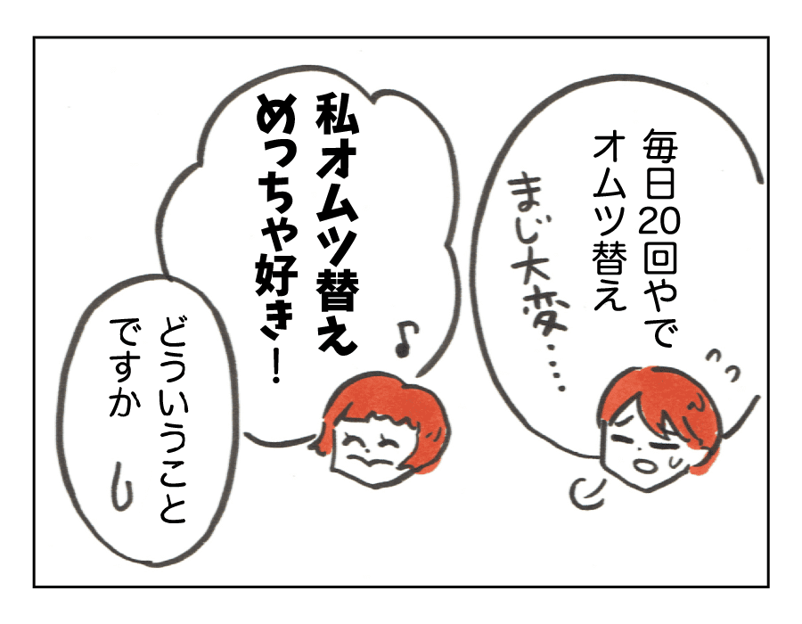ラッピング2