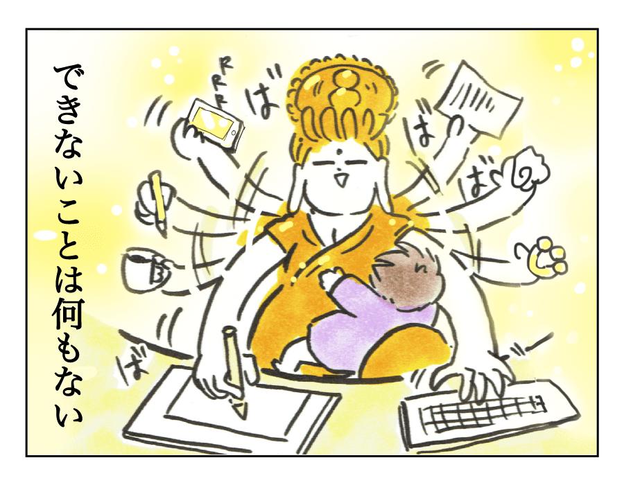 千手観音4