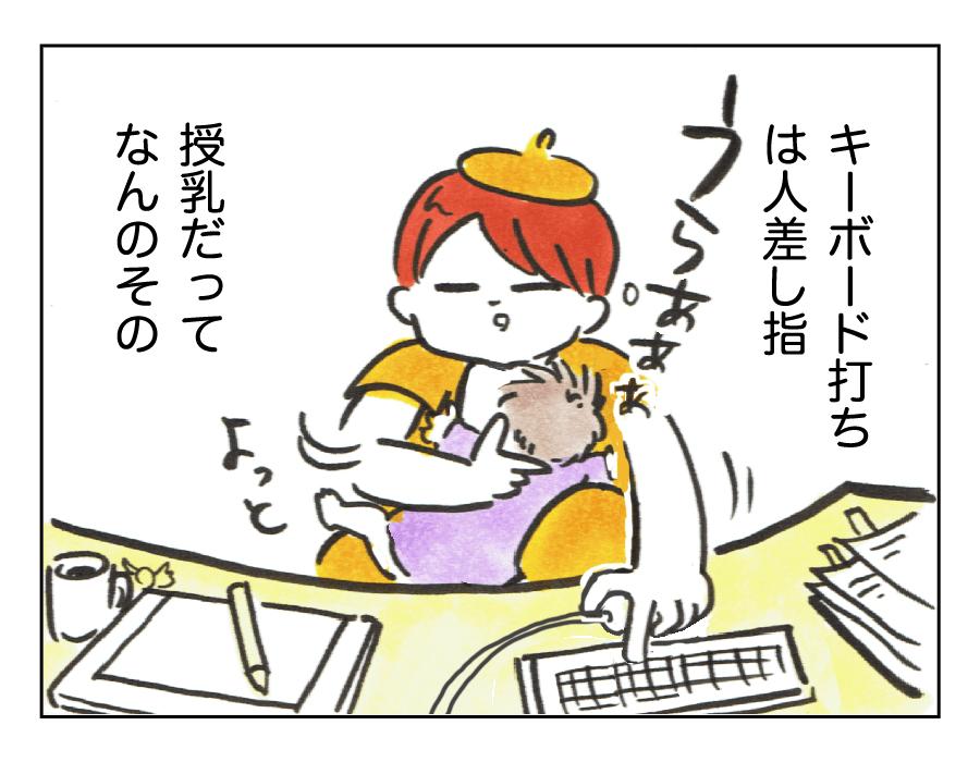 千手観音3