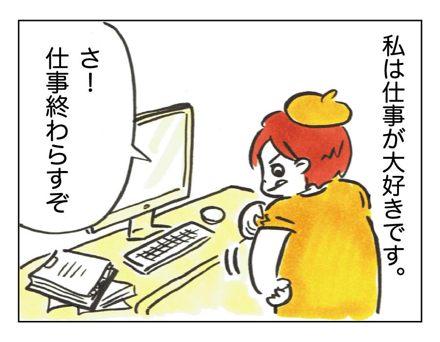 千手観音1