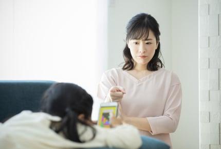 宿題をやったと嘘をつき反抗的な態度をとるわが子。疲れきったママにできる対処法は?
