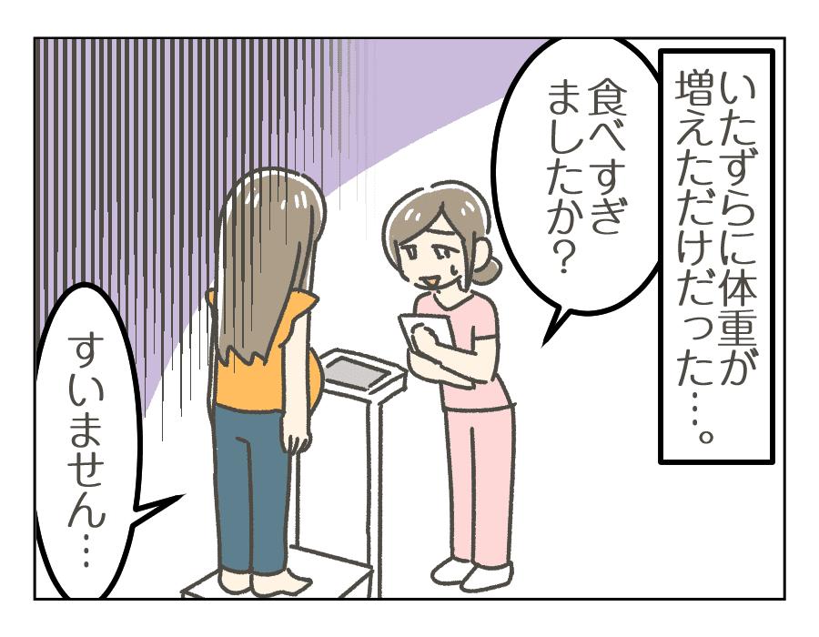 33出産のジンクス_4