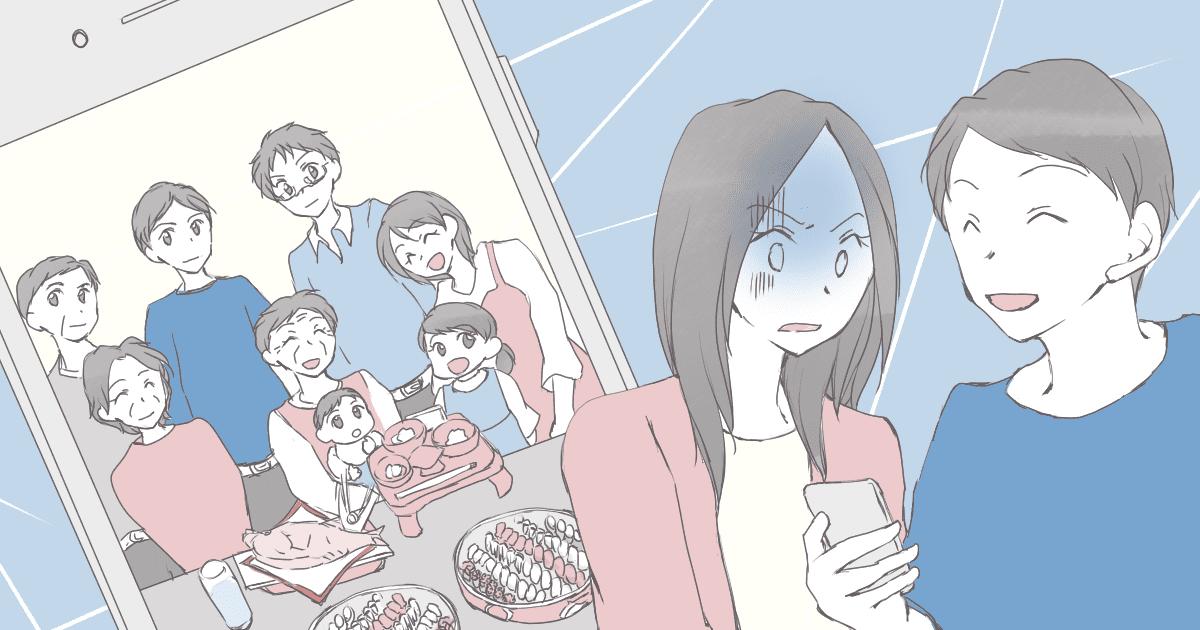 絶対に許せないっ!!ママの不在時に、義家族が勝手にお食い初めをしていた1