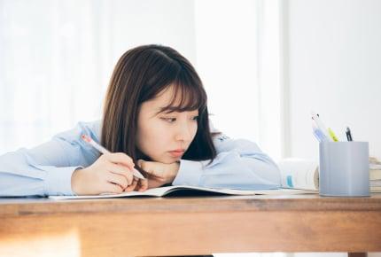 中3の受験生なのに勉強せず友達とおしゃべりばかり。親のサポートはどうしたらいいの?