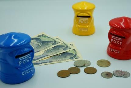 中学3年生のお小遣いはいくらが妥当?「3,000円+追加金」という家庭が多数