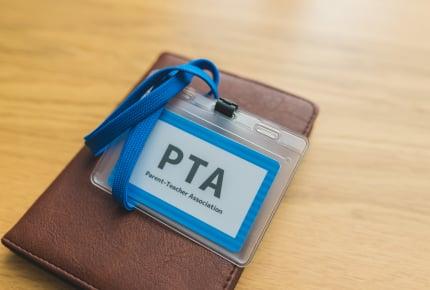 PTA役員を免除される条件はどんなもの?ママたちの答えとは