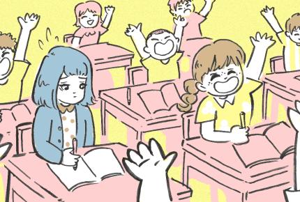 【前編】発達障害の子どもが教室にいられない……別室登校から学んだこと