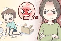 【後編】子どもに怒鳴ってしまう私は毒親?先輩ママたち実践済の「これをやってみて!」