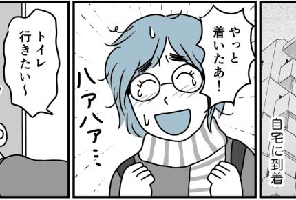 【第3話】3.11の東京都心で帰宅困難を体験「自宅まで10km以上。ただ歩く」 #あれから私は