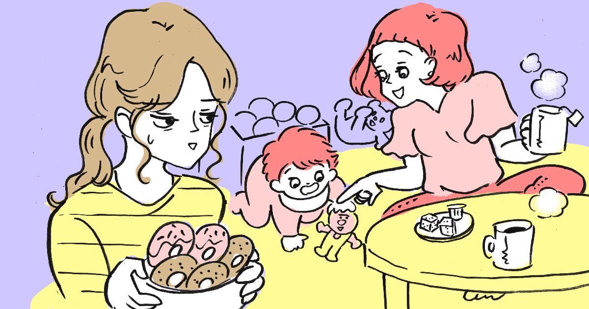 【前編】親友が遊びにくるときはいつも手土産なし。駄菓子1個でもいいから持ってきてくれればいいのに……