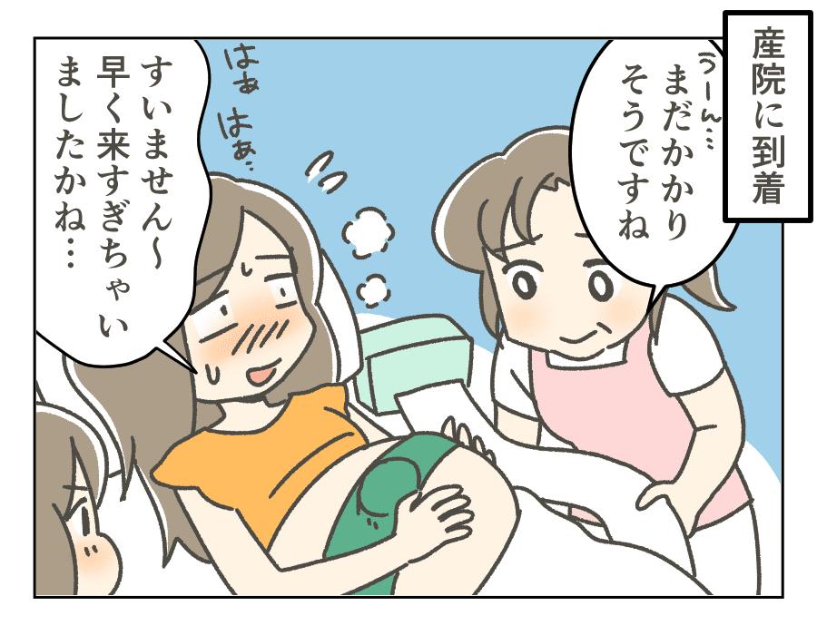 35話 高熱中に出産!?_1