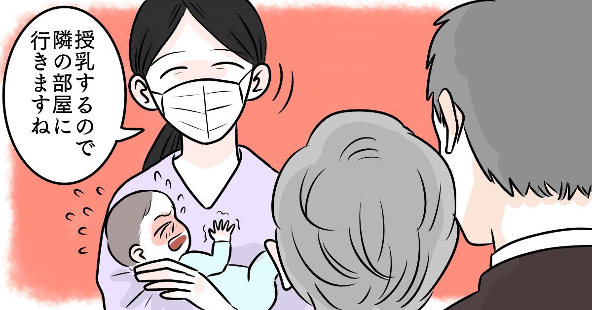 【後編】産後17日で義両親が家に来る。服装はどうしよう、部屋も片付けなくちゃ、母乳や搾乳も心配……