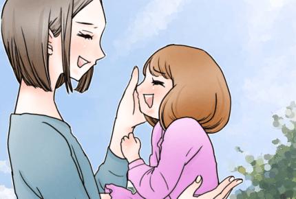 【後編】娘が軽度知的障害と診断されて受け入れられない……小学校入学の前にすべきことは?