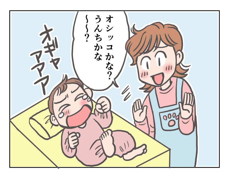【娘と愛犬プリンの成長記】6-1